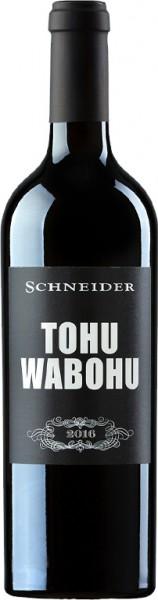 Markus Schneider| Tohuwabohu 2016
